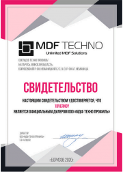 Сертификат производителя MDF-TECHNO